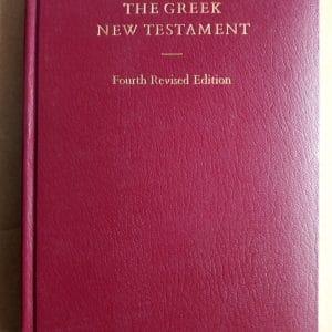 Nouveaux Testaments